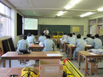 福井県立武生工業高校 出張講習会