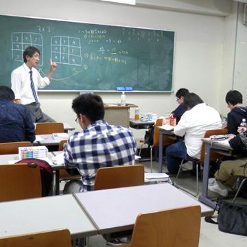 公務員コース授業体験