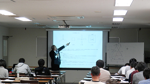 兵庫県測量設計業協会