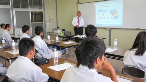 高知県立宿毛工業高校