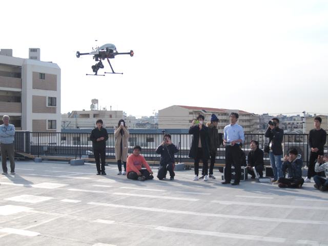 UAV講座