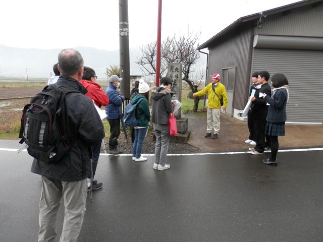 福井県立武生工業高校 課題研究サポート